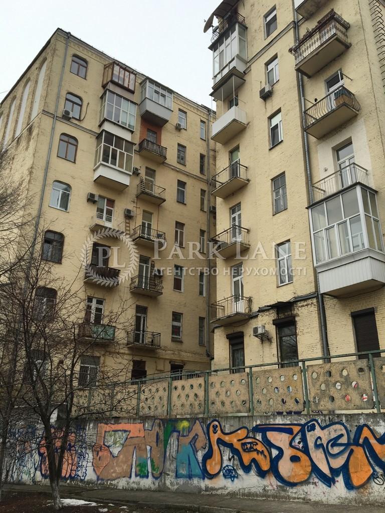 Квартира Михайловский пер., 9б, Киев, B-84655 - Фото 1