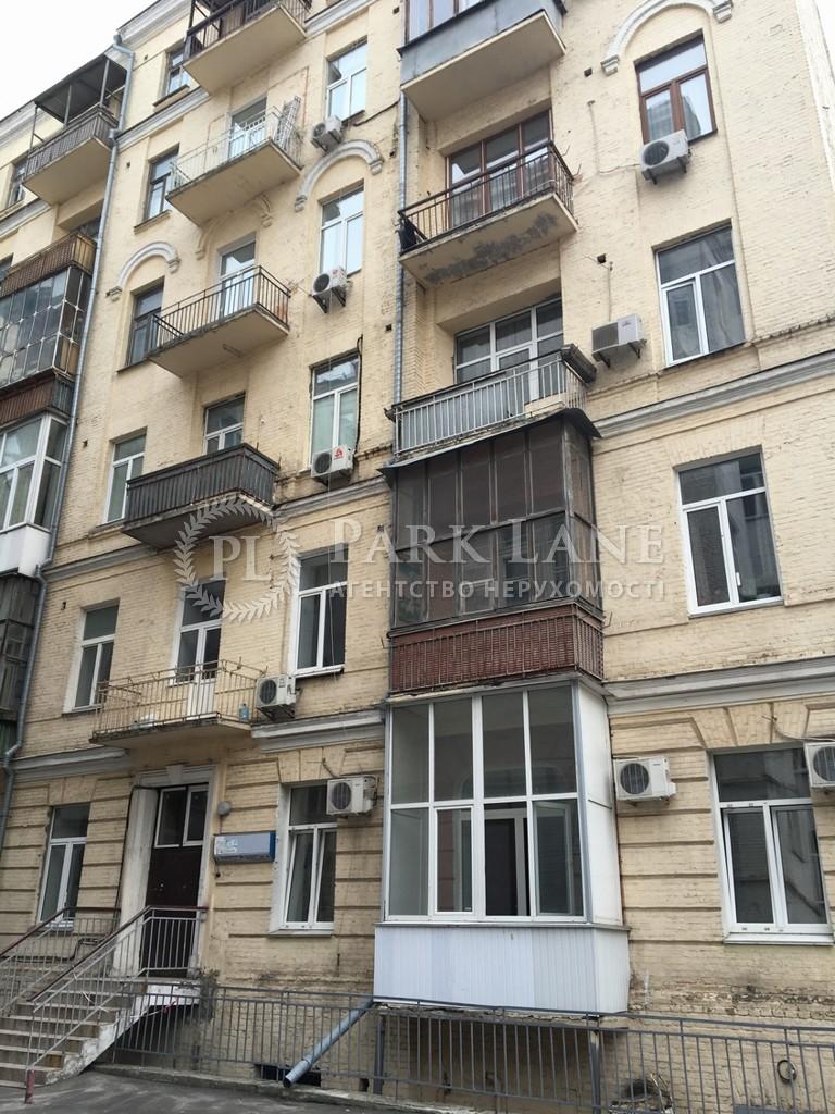 Квартира Михайловский пер., 9б, Киев, B-84655 - Фото 3