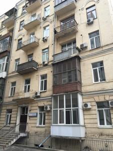 Квартира K-27043, Михайлівський пров., 9б, Київ - Фото 3