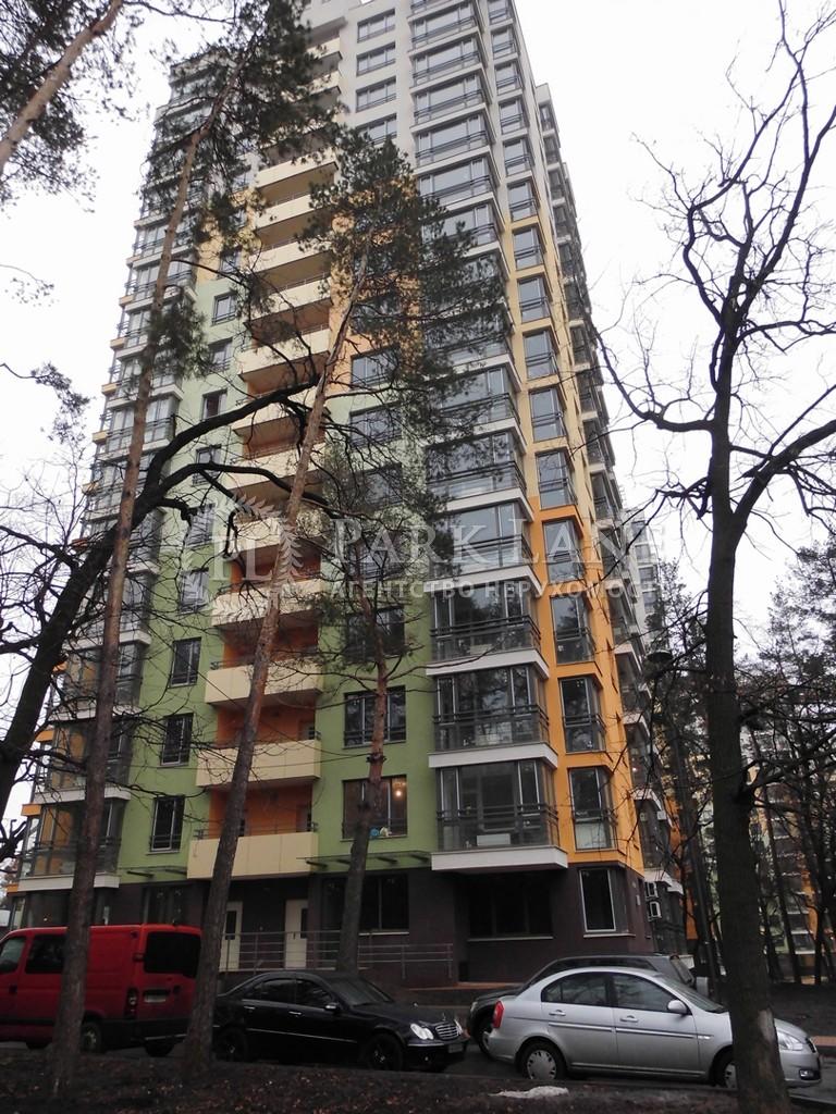 Квартира B-95725, Петрицкого Анатолия, 23а, Киев - Фото 4