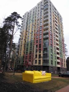 Квартира B-95725, Петрицкого Анатолия, 23а, Киев - Фото 5