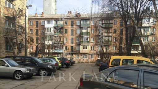 Квартира, Z-923676, 35а