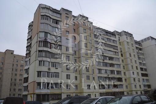 Квартира, N-16781, 13в