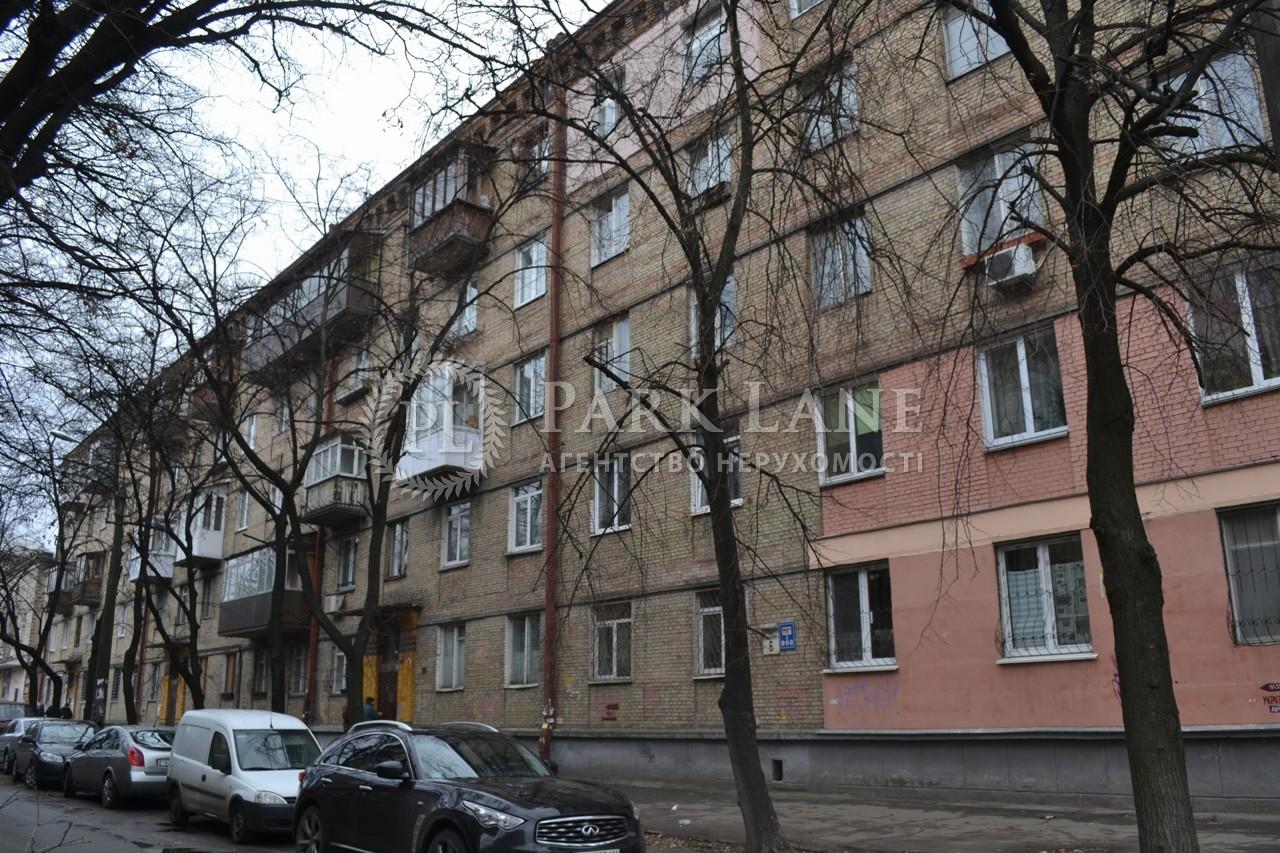 Квартира ул. Мицкевича Адама, 6, Киев, H-27970 - Фото 1