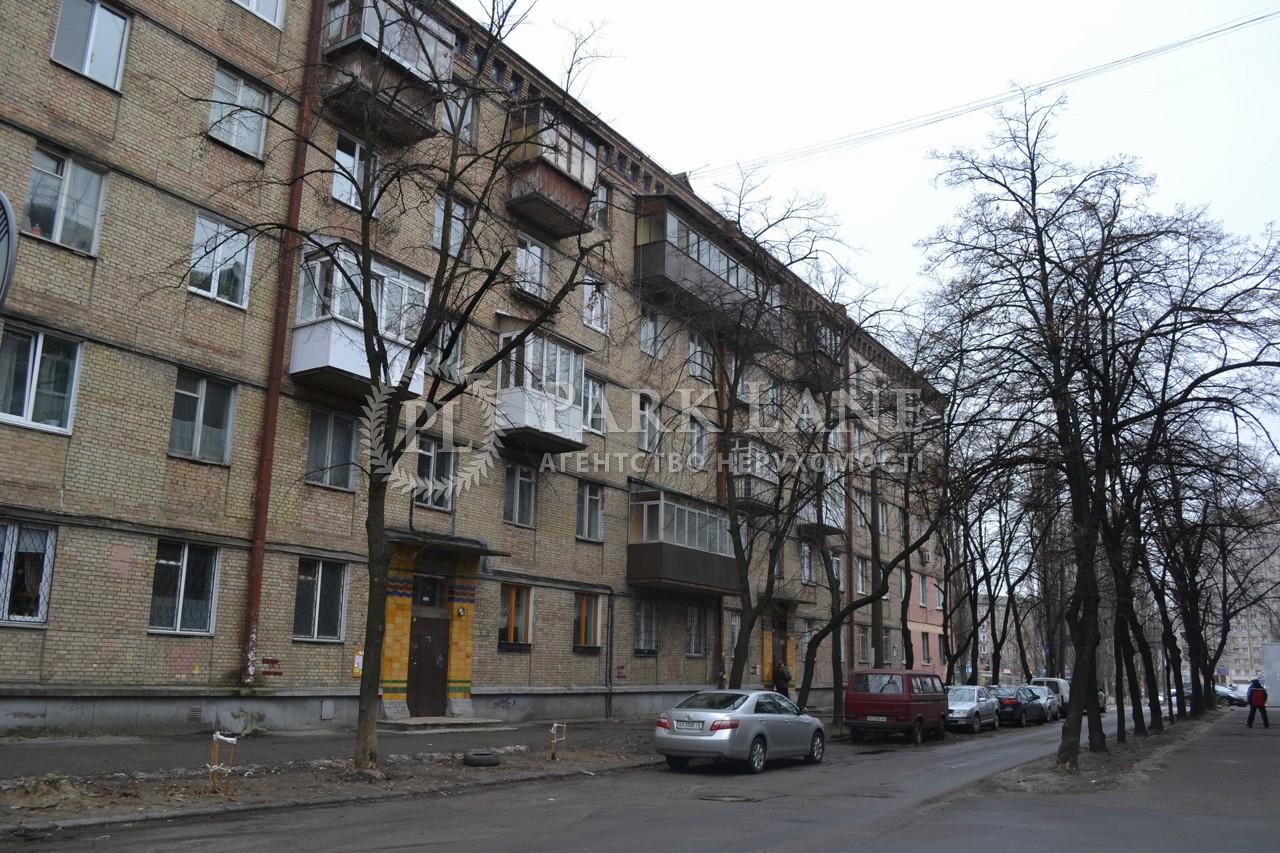 Квартира ул. Мицкевича Адама, 6, Киев, H-27970 - Фото 6