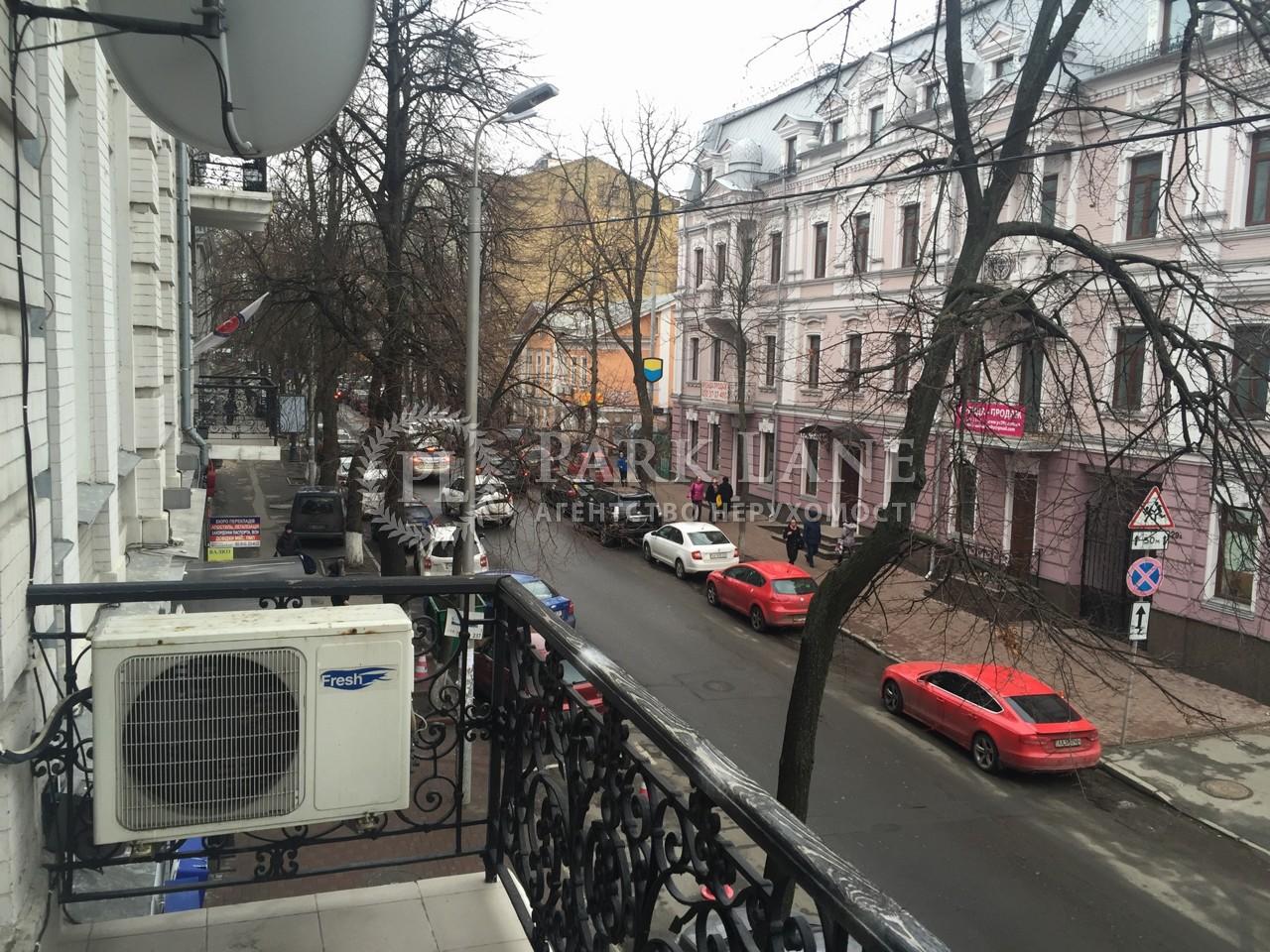 Нежилое помещение, ул. Ярославов Вал, Киев, K-22139 - Фото 12