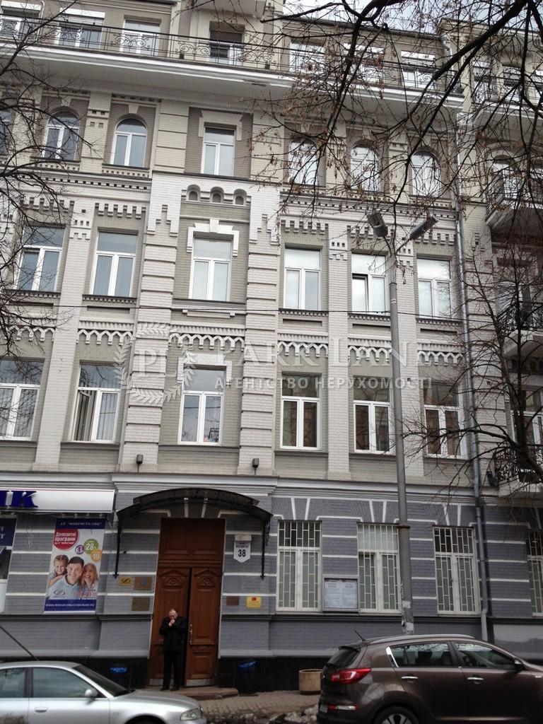 Нежилое помещение, ул. Ярославов Вал, Киев, K-22139 - Фото 16