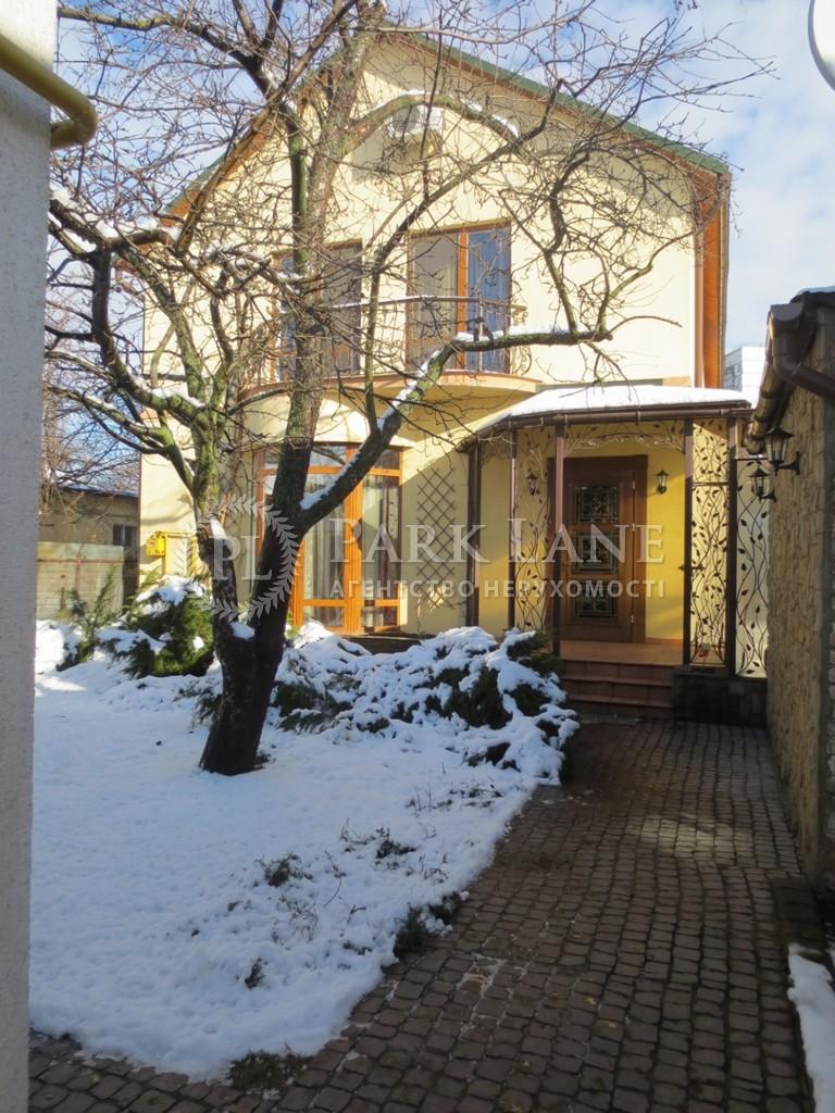 Дом ул. Васильевская, Киев, Z-893611 - Фото 1
