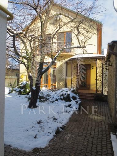 House, Z-893611