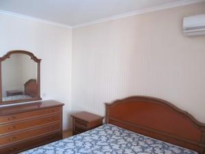Квартира Z-1572734, Тимошенко Маршала, 18, Киев - Фото 10