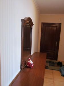 Квартира Z-1572734, Тимошенко Маршала, 18, Киев - Фото 23