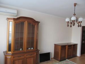 Квартира Z-1572734, Тимошенко Маршала, 18, Киев - Фото 8