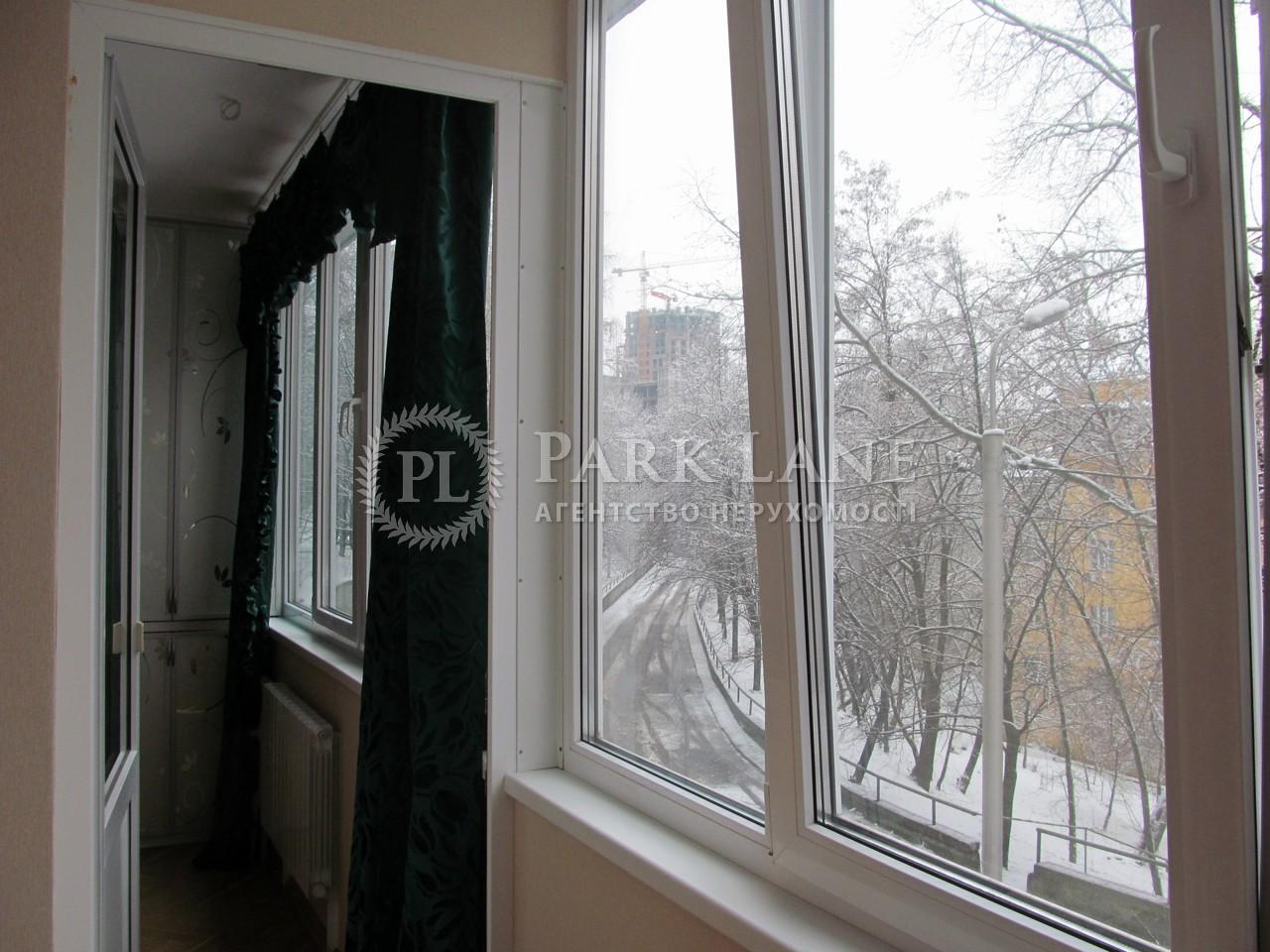 Квартира ул. Тютюнника Василия (Барбюса Анри), 5б, Киев, Q-1878 - Фото 12