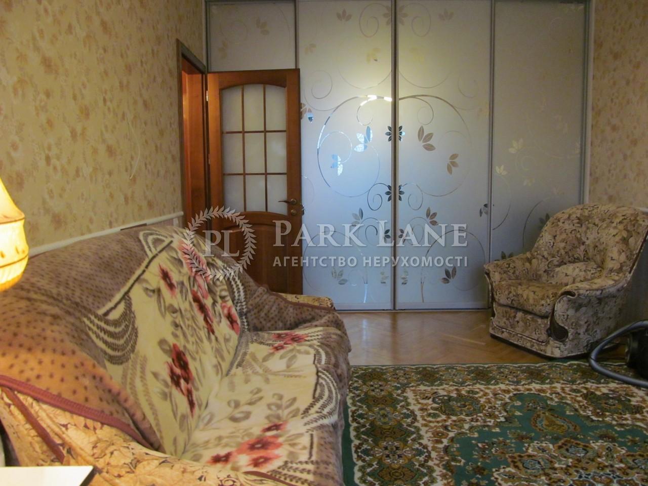 Квартира ул. Тютюнника Василия (Барбюса Анри), 5б, Киев, Q-1878 - Фото 6