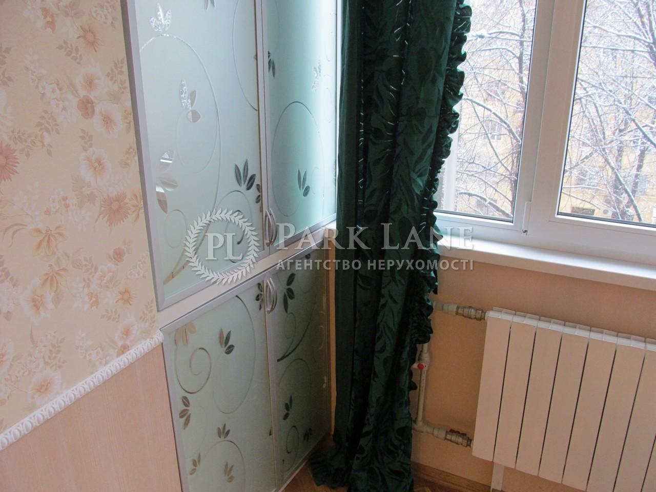 Квартира ул. Тютюнника Василия (Барбюса Анри), 5б, Киев, Q-1878 - Фото 13