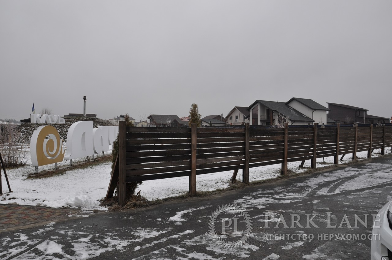 Земельна ділянка Нові Безрадичі, I-23840 - Фото 2