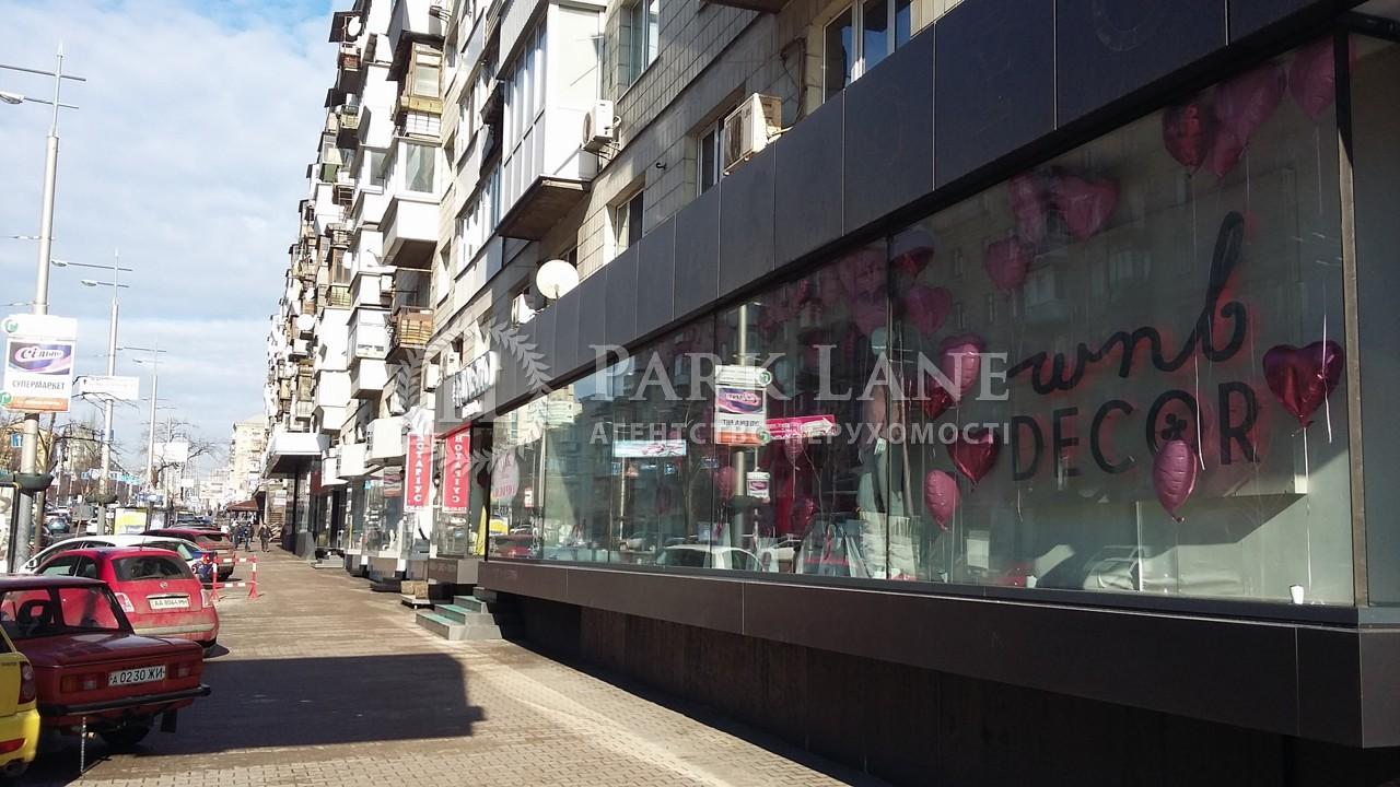 Нежилое помещение, B-87357, Большая Васильковская, Киев - Фото 5
