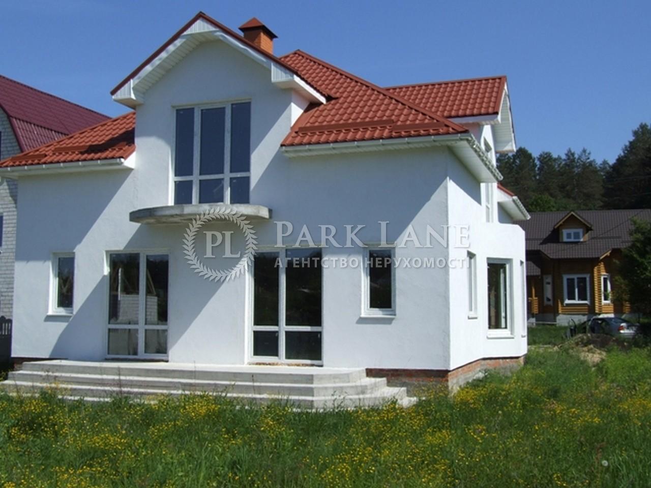 Дом Вита-Почтовая, I-23848 - Фото 1