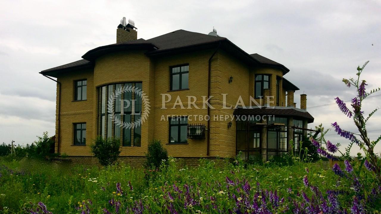 Дом Ходосовка, Z-1726216 - Фото 8