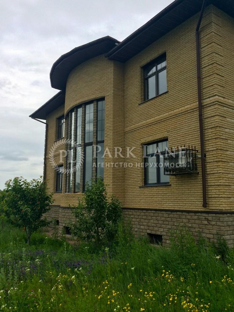 Дом Ходосовка, Z-1726216 - Фото 5