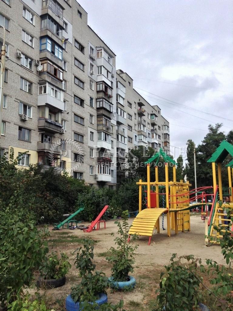 Квартира Стратегическое шоссе, 21, Киев, B-98890 - Фото 10