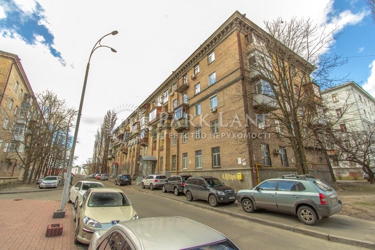 Офис, Глазунова, Киев, Z-1567852 - Фото 1