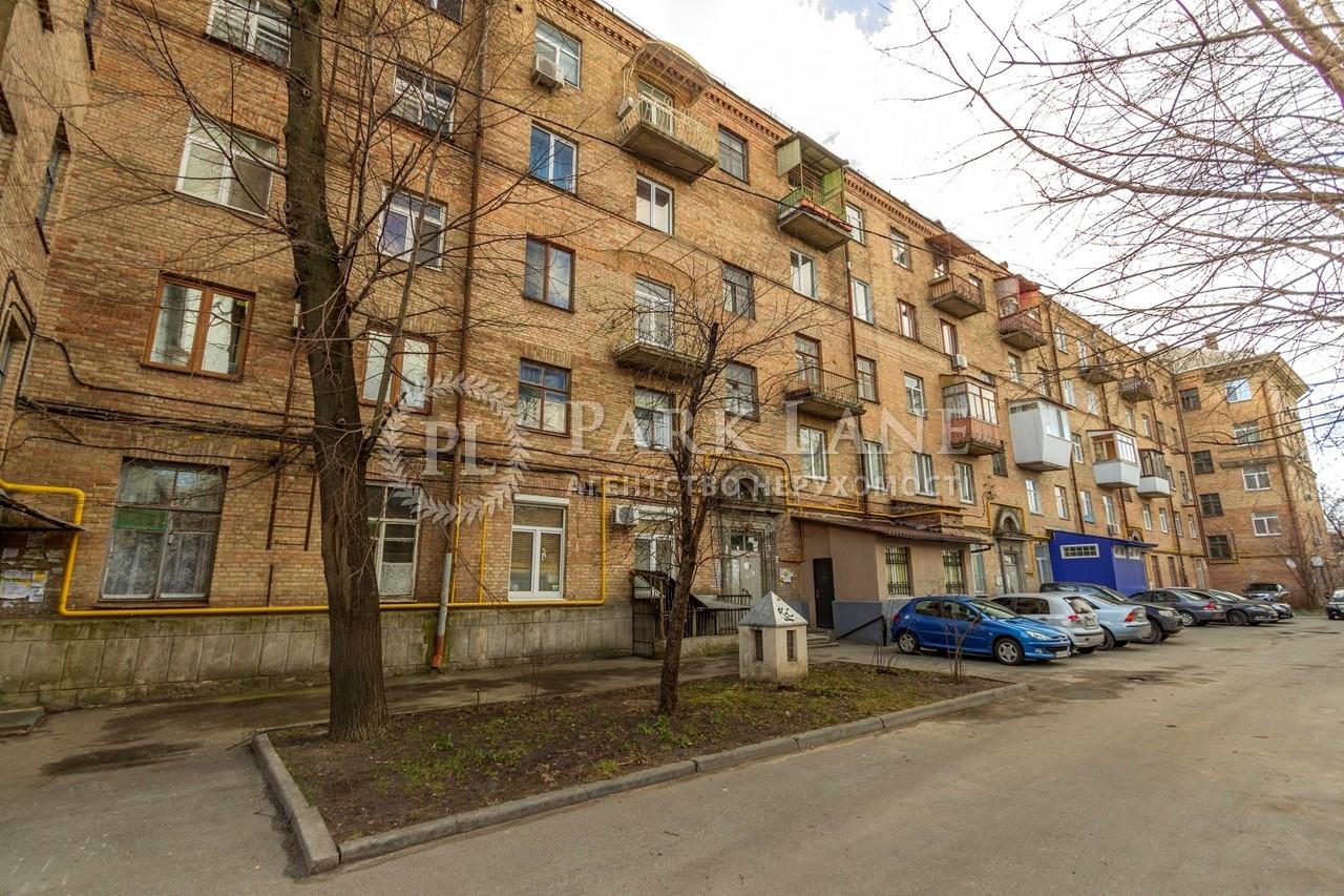 Офис, Глазунова, Киев, Z-1567852 - Фото 8