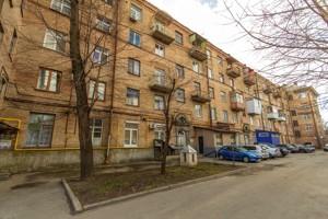 Офіс, Z-1567852, Глазунова, Київ - Фото 2