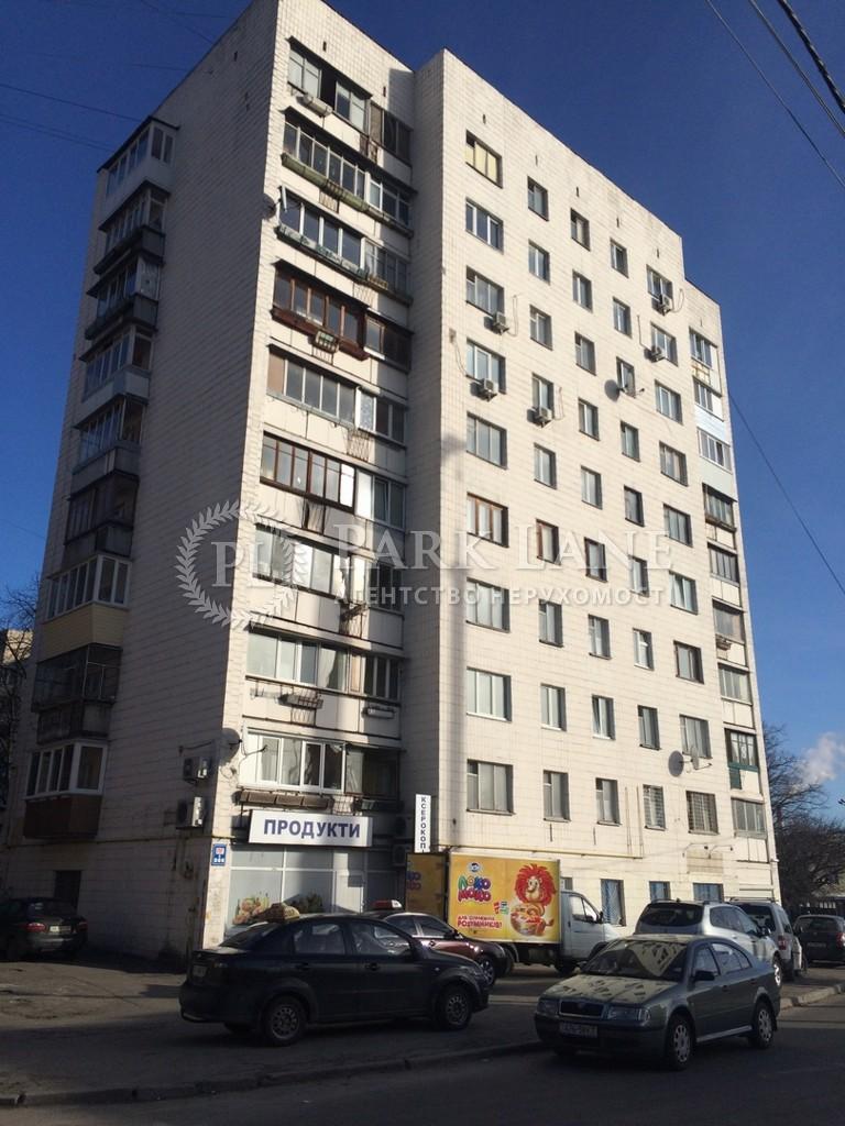 Квартира вул. Звіринецька, 63а, Київ, A-95476 - Фото 1