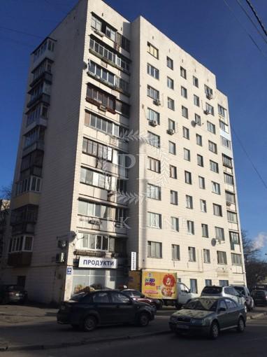 Магазин, Зверинецкая, Киев, Z-339291 - Фото