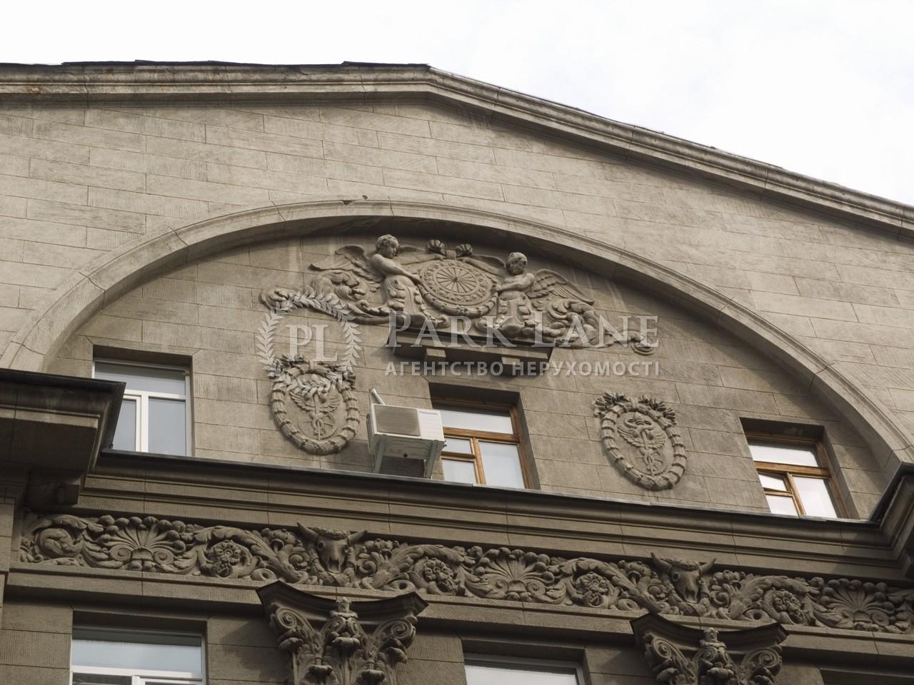 Квартира ул. Крещатик, 15, Киев, D-9326 - Фото 5