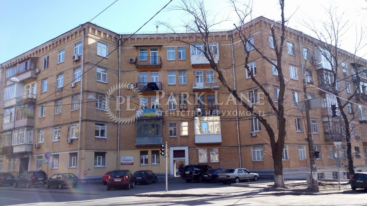 Нежитлове приміщення, вул. Цитадельна, Київ, N-16926 - Фото 17