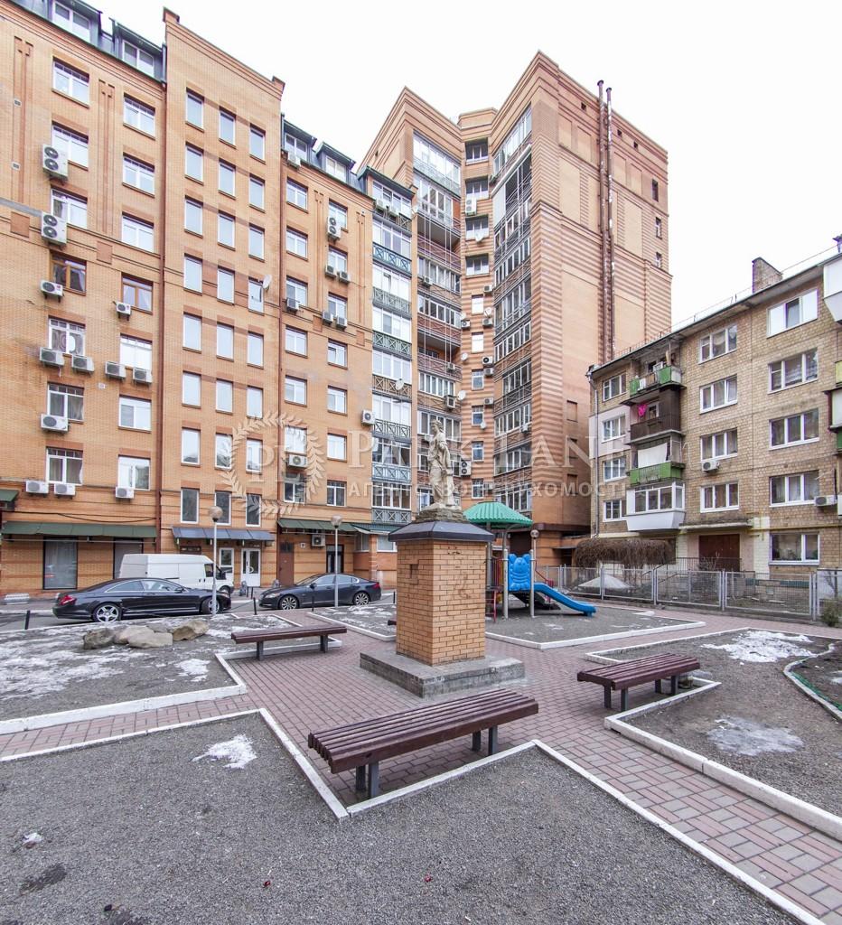 Квартира ул. Панаса Мирного, 12, Киев, J-21208 - Фото 3