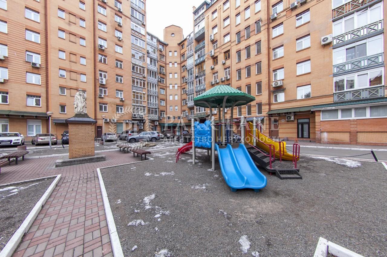 Квартира ул. Панаса Мирного, 12, Киев, J-21208 - Фото 4