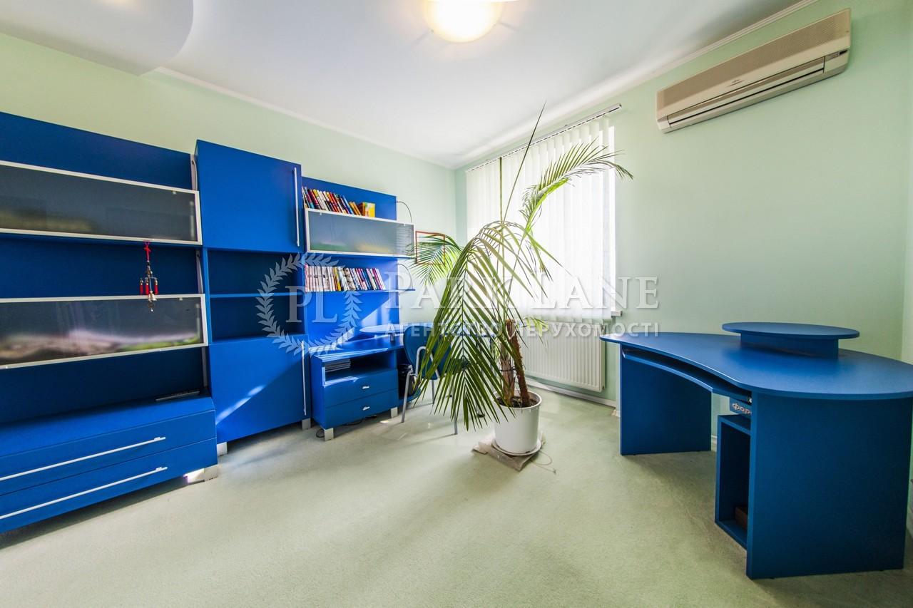Квартира ул. Никольско-Слободская, 6а, Киев, K-22170 - Фото 15