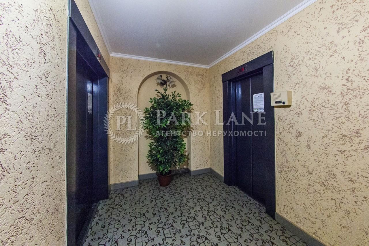 Квартира ул. Никольско-Слободская, 6а, Киев, K-22170 - Фото 34