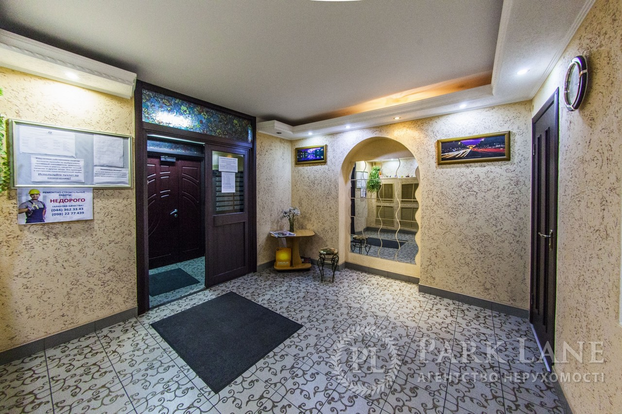Квартира ул. Никольско-Слободская, 6а, Киев, K-22170 - Фото 35
