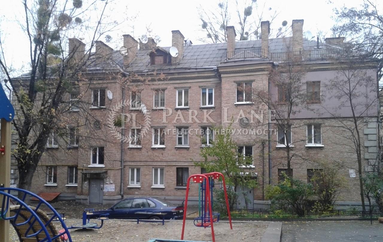 Офис, Жуковского Василия пер., Киев, Z-697981 - Фото 1