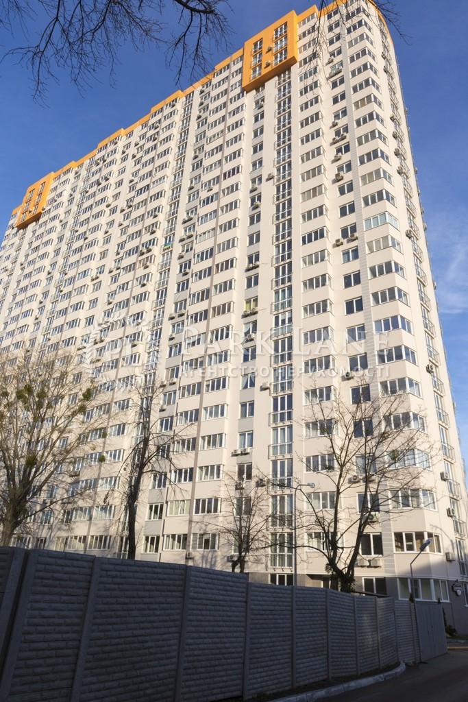 Квартира B-101762, Андрющенка Григорія, 6г, Київ - Фото 1