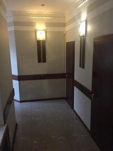 Нежилое помещение, K-20079, Ярославов Вал, Киев - Фото 17