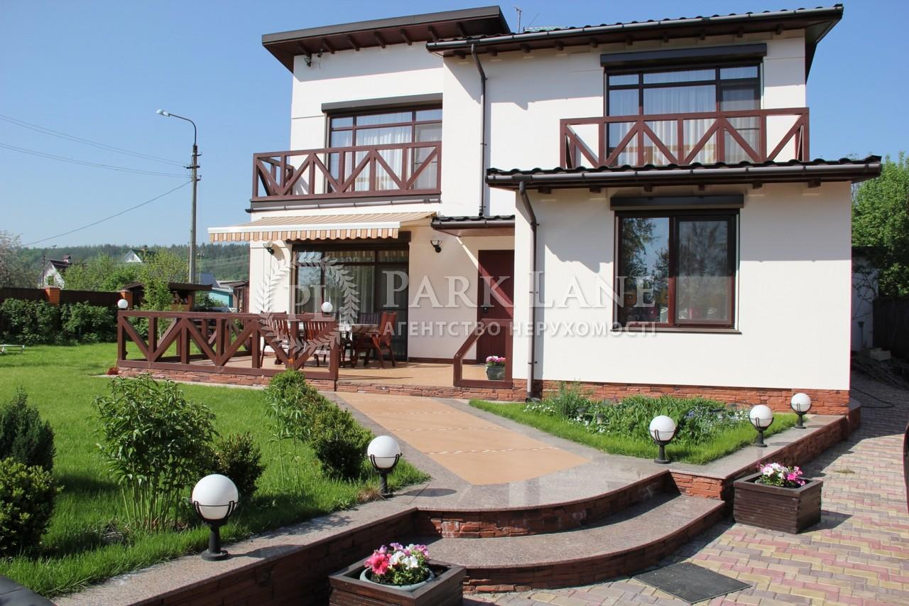 Будинок Романків, Z-1603506 - Фото 1