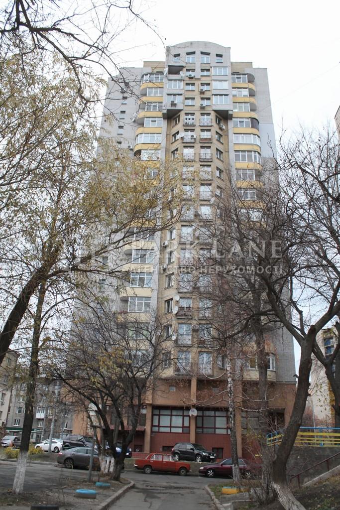 Квартира ул. Борщаговская, 143б, Киев, Z-463468 - Фото 1