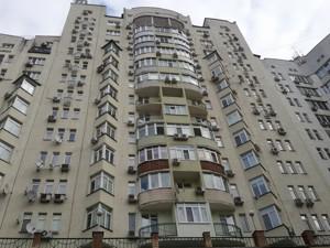 Квартира Z-133264, Дмитриевская, 52б, Киев - Фото 1
