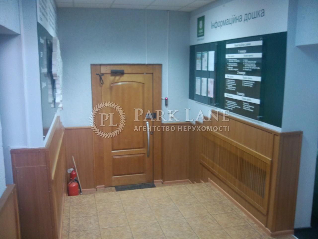 Нежилое помещение, ул. Каменяров, Киев, D-30335 - Фото 5