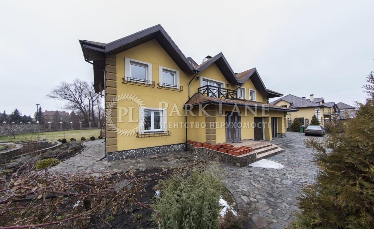Дом ул. Гагарина, Вишенки, L-22985 - Фото 33