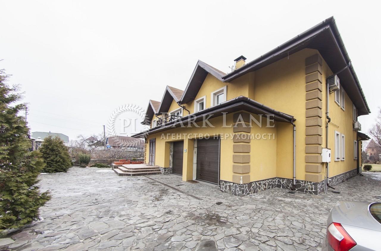 Дом ул. Гагарина, Вишенки, L-22985 - Фото 34