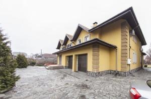 Дом L-22985, Гагарина, Вишенки - Фото 3