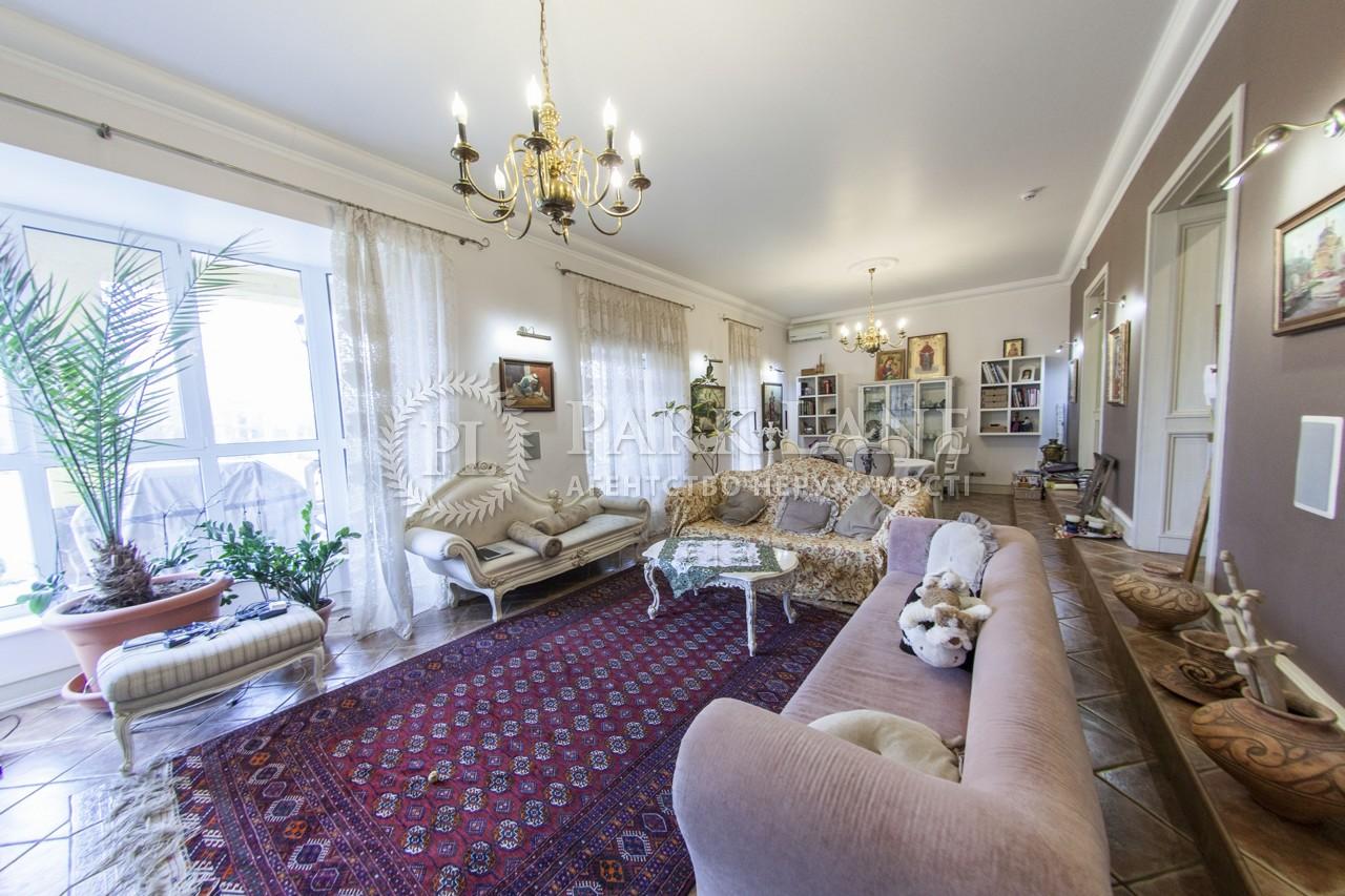 Дом ул. Гагарина, Вишенки, L-22985 - Фото 5