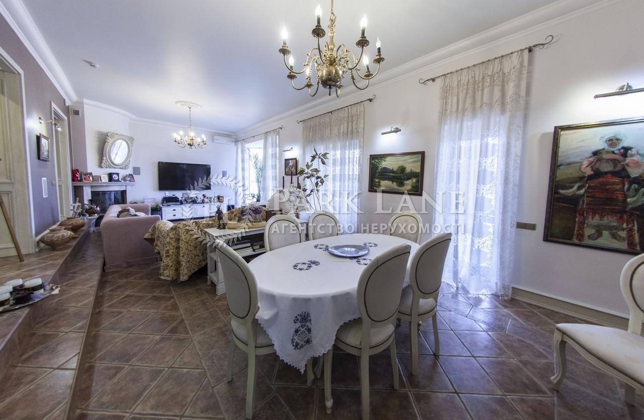 Дом ул. Гагарина, Вишенки, L-22985 - Фото 8