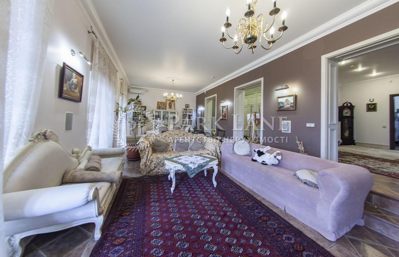 Дом ул. Гагарина, Вишенки, L-22985 - Фото 7